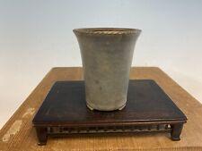 Post War Cascade Blue Glaze Shohin Size Bonsai Tree Pot By Heian Kouzan 2 5/8�