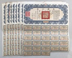 14pcs Of China 1937 Liberty Bond $10 With Coupons Uncancelled