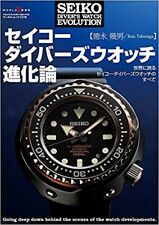 Seiko Diver's Watch Evolution book mechanism photo World photo pless Japan