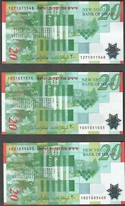 """20 Sheqalim 2008  SPECIAL ADDITION """" 60 YEARS to ISRAEL """" 3 nice Bank Notes NOTE"""