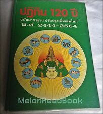 120 Years Calendar book,B.E.2544-2564 (Astrology Book)