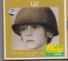 U2-The Best Of !9880-1990 2 cd album (Japan)