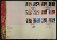 2002 Hong Kong First Day Cover FDC New Definitive Stamps Issue