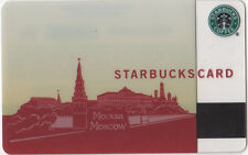 2011 STARBUCKS GIFT CARD MOSCOW COLLECTIBLE LIMITED EDITION - DISCONTINUED