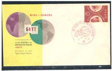JAPAN 1959 GATT FDC (Sakura 300y)