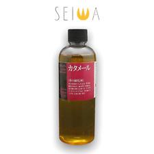 Seiwa Leather softener skin conditioner 100g
