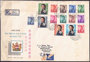 CHINA/HONG KONG - 1962 FDC/REGISTERED LETTER HCV