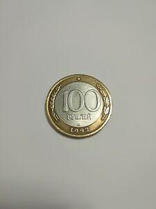 Russland 100 Rubel 1992