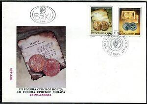 2594 - Yugoslavia 1993 - 125 Years of Serbia Money - FDC