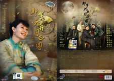 NOTHING GOLD CAN STAY / 那年花開月正圓 (1-74 End) 2017 Chinese Drama DVD English Subs
