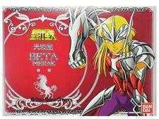 Saint Seiya Myth Cloth God Asgard Hagen Beta Merak