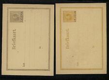 Suriname  2  revalued postal cards  unused         MM0525