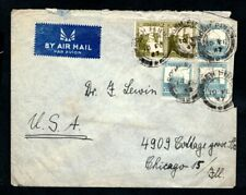 Palestine - 1947 Airmail Cover to USA