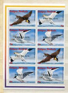 FAUNA_878 1996 Antigua BARBUDA MAIL OVERPRINT birds Combined payments & shipping