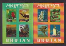 BHUTAN SC 104Ch, 104Gi Birds holographic Souvenir sheets MNH CV $75