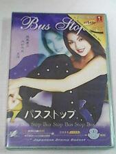 NEW Original Japanese Drama VCD Bus stop バスストップ 车站 饭岛直子 Iijima Naoko