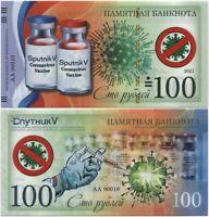 Russia 100 rubles 2021, Vaccine Sputnik-V, Souvenir polymer banknote, UNC