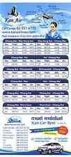 Kan Air (Thailand) Timetable  April 30, 2014 =