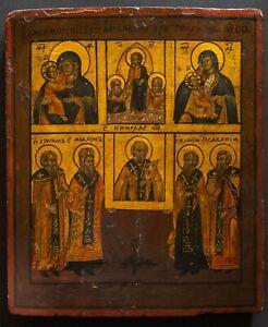 Antique Russian Icon VIRGIN MARY JESUS CHRIST SAINTS NICHOLAS Old Religious Art