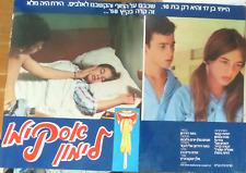 lemom popsicle 1 poster 70*50 cm 1978- in hebrew -unused  NM - model 2