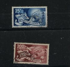 Saar 226, C12 used catalog $272.00 Ms0821