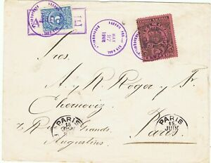 COLOMBIA 1908 RARE provisional use of fiscal revenue on cover