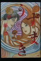 JAPAN Junji Ito manga: Uzumaki