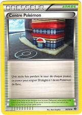 Pokémon Trainer n° 90/99 - Dresseur - Centre Pokémon