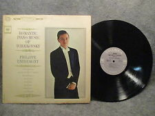 33 RPM LP Record Philippe Entremont Romantic Piano Music Of Tchaikovsky MS 6446