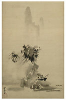 Art Photo Imprimé - Haboku Sansui - Sesshu