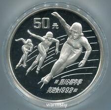China 1990 16th Winter Olympic Games Speed Skating Silver Coin 5 OZ 50 Yuan