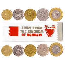 5 BAHRAINI COIN LOT. DIFFER COLLECTIBLE COINS FROM MIDDLE EAST. FOREIGN CURRENCY