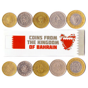5 COINS FROM BAHRAIN OLD COLLECTIBLE MONEY FROM MIDDLE EAST ARABIC ISLAND FILS