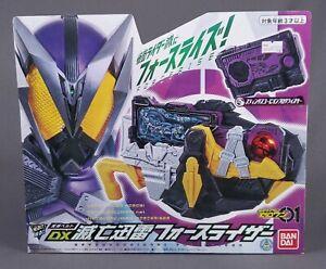 Kamen Rider Zero One DX FORCE RISER NEW SEALED Bandai Metsuboujinrai Driver