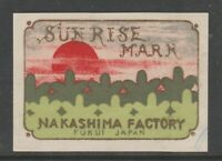 Japan Quality Seal Silk? fiscal revenue stamp 7-16-20