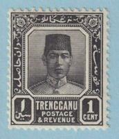 MALAYA - TRENGGANU 20  MINT HINGED OG *  NO FAULTS VERY FINE!