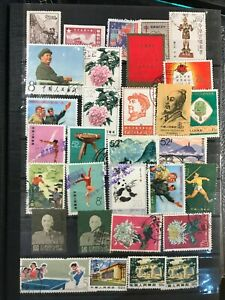 China PRC COLLECTION MINT/USED 1930s-1980 Good Stamps on 7 PAGES!