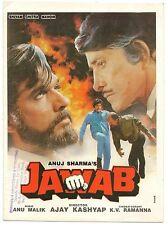 India Bollywood 1995 Jawab Press Book Raaj Kumar Karisma Kapoor Harish