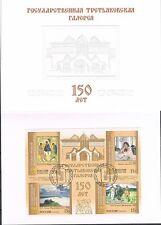 Rußland 1338/41 Block 90 o in Verkaufsverpackung Michel 100,00 (3820)