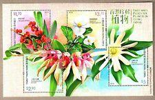 China Hong Kong 2017 Rare and Precious Plants in Hong Kong S/S Flower