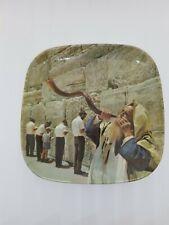 "Vtg Judaica Israel Western Wall Prayer Photo on Plaque Melabel Palphot 5"" x 5"""