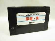 MSX Ninja Kage only cassette import Japanese video game MSX