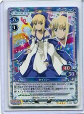 JAPANESE Precious Memories card Carnival Phantasm SABER 01-026 SR HOLO