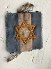More details for rare british army jewish brigade insignia commando unit  patch, ww2