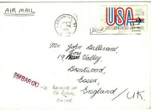 GB 1971 STRIKE POST USA Cover Interrupted *EMBARGO* GB Essex Brentwood 43c.7