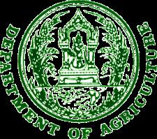 PHYTOSANITARY CERTIFICATE NEEDED FOR ADENIUM SEEDS & PLUMERIA SEEDS TO USDA AQIS