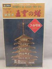 Fujimi Horyu-Ji Goju-No-To Gold Model Kit Nib 1/150 Scale (615H) B5-850