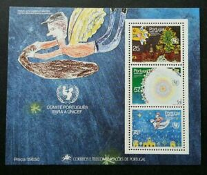 [SJ] Portugal Children's Drawings 1987 Fairy Tale Painting Bird UNICEF (ms) MNH
