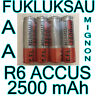 4 x PILES AA | PILES ACCUS RECHARGEABLE MIGNON 2500mAh Ni-MH 1,2V R6 LR06 NEW