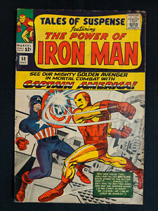 Tales of Suspense #58, 1st Captain America and Iron Man Fight October 1964
